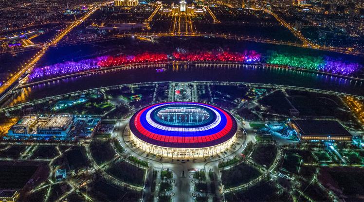 Dünya Kupası'na ev sahipliği yapacak statlar