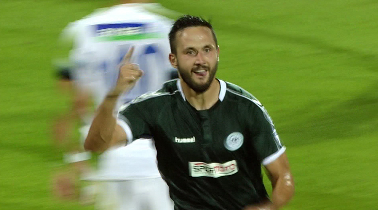 Çaykur Rizespor - Atiker Konyaspor