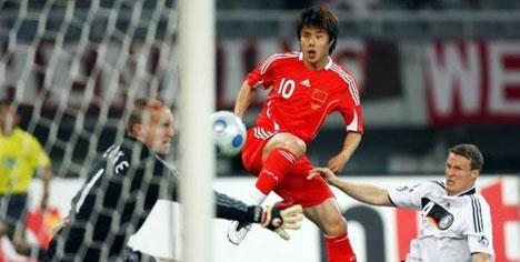 Schalke'ye Çinli yıldız