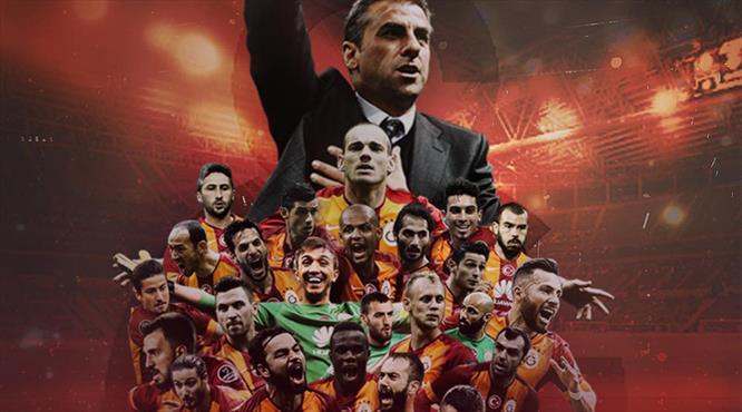İşte Galatasaray'ın şampiyonluk klibi!