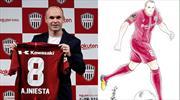 Iniesta'ya Japonya usulü hoş geldin hediyesi