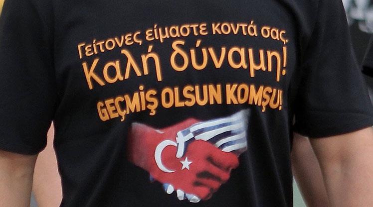 AEK Kulübünden Galatasaray'a teşekkür
