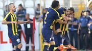MKE Ankaragücü - Akhisarspor: 1-0 (ÖZET)