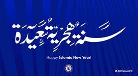 Chelsea hicri yeni yılı kutladı