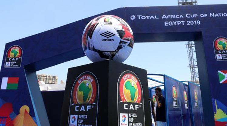 Uluslar Kupası'nda son 16 turu heyecanı