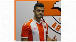 Adanaspor, Berkan Fırat'ı transfer etti
