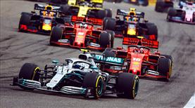 F1'de Vietnam ayağı iptal edildi