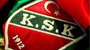 Karşıyaka'da 11 pozitif vaka