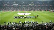 Beşiktaş'tan taraftar projesi