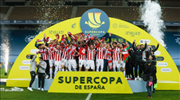 İspanya Süper Kupası'nda zafer Athletic Bilbao'nun