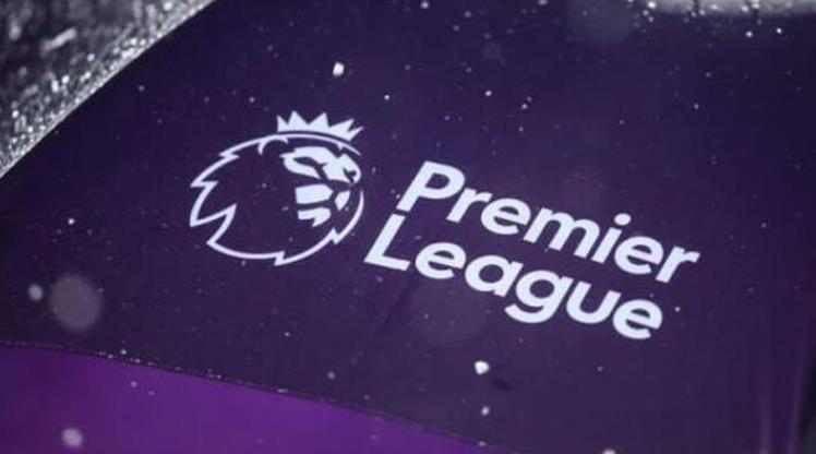 Premier Lig'de Avrupa biletleri sahiplerini buldu