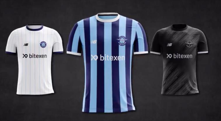 Adana Demirspor yeni sezon formalarını tanıttı
