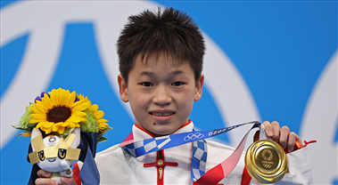 14 yaşında olimpiyat şampiyonu oldu